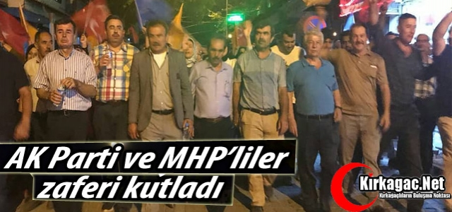 AK PARTİ ve MHP'LİLER SEÇİM ZAFERİNİ BİRLİKTE KUTLADI