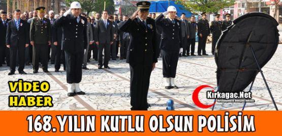 Günün Kutlu Olsun Polis'im(Video)
