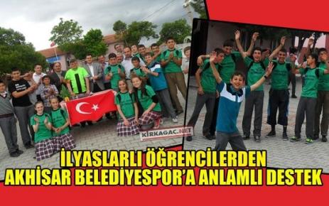 İLYASLAR'DAN AKHİSAR BELEDİYESPOR'A SÜRPRİZ DESTEK
