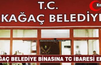 """KIRKAĞAÇ BELEDİYESİ'NE """"TC"""" İBARESİ..."""