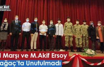 İSTİKLAL MARŞI ve M.AKİF ERSOY KIRKAĞAÇ'TA...