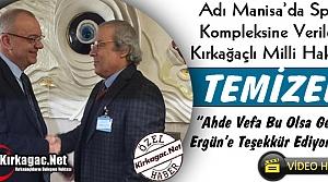 """TEMİZEL 'AHDE VEFA BU OLSA GEREK, TEŞEKKÜRLER ERGÜN""""(VİDEO)"""