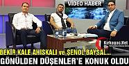 AHISKALI ve BAYSAL GÖNÜLDEN DÜŞENLER'E...