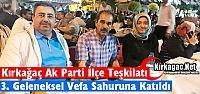 "KIRKAĞAÇ AK PARTİ, 'VEFA SAHURUNA"" KATILDI"