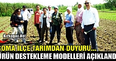 ÜRÜN DESTEKLEME MODELLERİ AÇIKLANDI