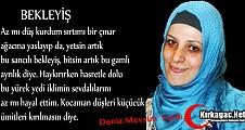 """DENİZ MEVSİM """"BEKLEYİŞ"""""""