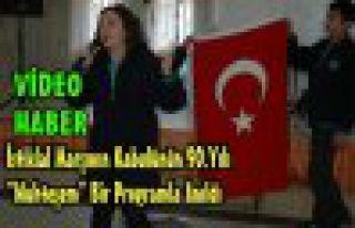 Mehmet Akif Ersoy ve İstiklal Marşını Unutmadık(VİDEO)