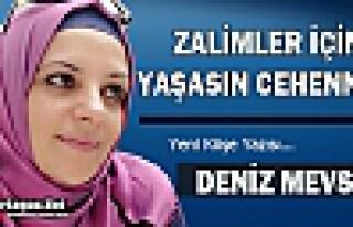 DENİZ MEVSİM